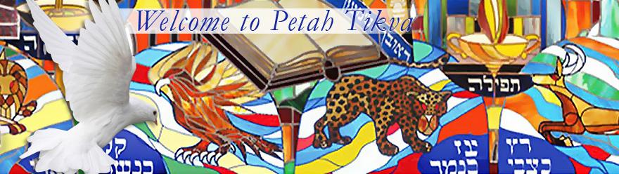 Welcome to Petah Tikva .ca