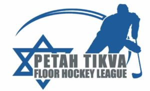 Petah Tikva Floor Hockey League